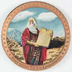 Moses receives the ten commandments
