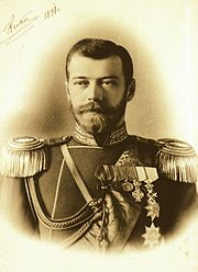 Portrait of Czar of Russia Nicholas II (click to view image source)