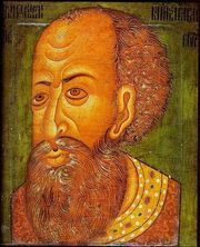 Portrait of Ivan The Terrible (click to view image source)
