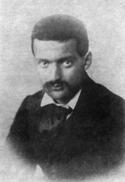 Portrait of Paul Cézanne (click to view image source)
