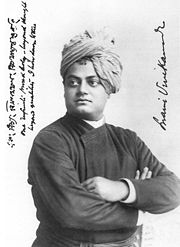 Portrait of Swami Vivekananda (click to view image source)