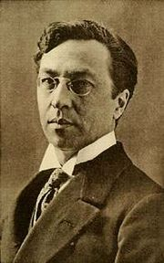Portrait of Wassily Kandinsky (click to view image source)