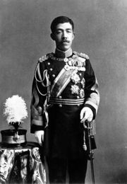 Portrait of Emperor of Japan Yoshihito (click to view image source)