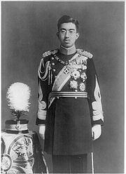 Portrait of Emperor of Japan Hirohito (click to view image source)