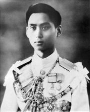 Portrait of King of Thailand Ananda Mahidol (click to view image source)