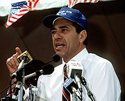 Portrait of Mario Cuomo (click to view image source)