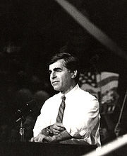 Portrait of Michael Dukakis (click to view image source)