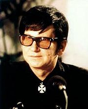 Portrait of Roy Orbison (click to view image source)
