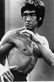 Portrait of Bruce Lee  (click to view image source)