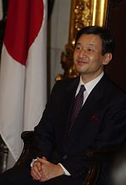 Portrait of Prince of Japan Naruhito (click to view image source)