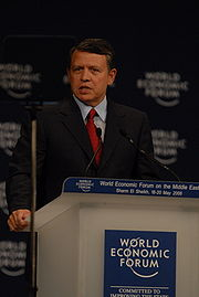 Portrait of King of Jordan Abdullah II (click to view image source)