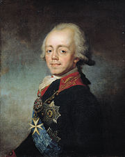 Portrait of Czar of Russia Paul I (click to view image source)
