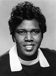 Portrait of Barbara Jordan (click to view image source)