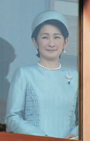 Portrait of Princess of Japan Kiko (click to view image source)