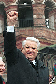 Portrait of Boris Yeltsin (click to view image source)