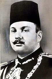 Portrait of King of Egypt Farouk (click to view image source)