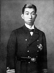 Portrait of Prince Nobuhito Takamatsu (click to view image source)