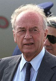 Portrait of Yitzhak Rabin (click to view image source)