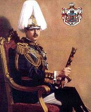 Portrait of King of Romania Carol II (click to view image source)