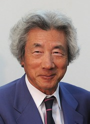 Portrait of Junichiro Koizumi (click to view image source)