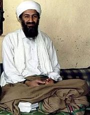 Portrait of Osama Bin Laden (click to view image source)