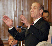 Portrait of Ehud Olmert (click to view image source)