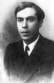 Portrait of Ettore Majorana  (click to view image source)
