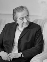 Portrait of Golda Meir (click to view image source)