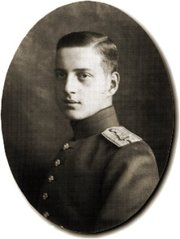 Portrait of Grand Duke of Russia Dimitry Pavlovich (click to view image source)