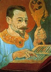 Portrait of Paul Ranson (click to view image source)