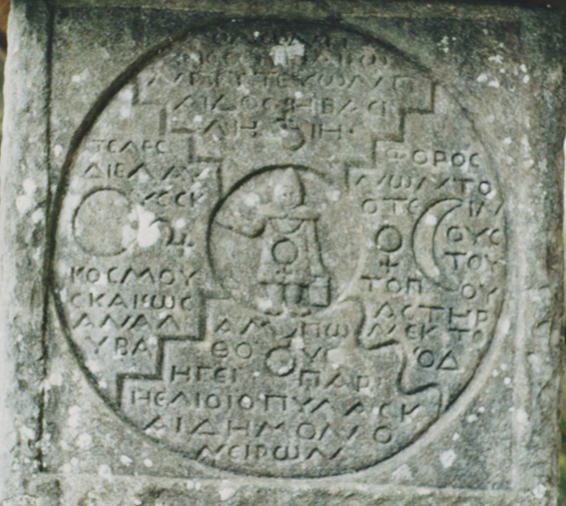 Astrological carving