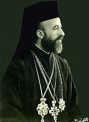 Portrait of Archbishop Makarios III (click to view image source)