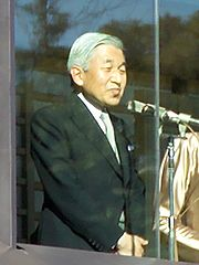 Portrait of Emperor of Japan Akihito (click to view image source)