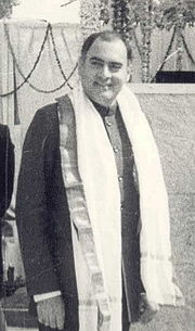 Portrait of Rajiv Gandhi (click to view image source)