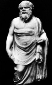 Portrait of Proclus  (click to view image source)
